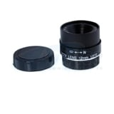 12 mm Lens CS-Mount WATASHI#WLB004