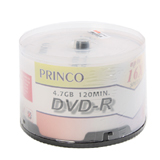 DVD-R PRINCO (50/Pack) Printable