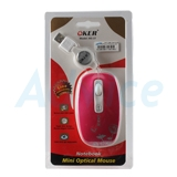USB Optical Mouse OKER (MS-37) Pink/White (เก็บสาย)