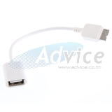 Cable OTG for Smartphone Galaxy Note3 (KS-332) White