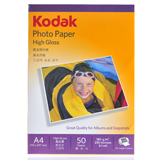 Photo Inkjet Glossy A4 180G.KODAK (50/Pack)