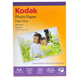 KODAK Photo Inkjet A4 200G. (50/Pack)