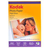 KODAK Photo Inkjet A4 230G. (50/Pack)
