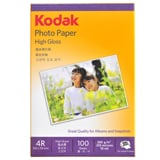Photo Inkjet Glossy 4x6 200G. KODAK (100/Pack)