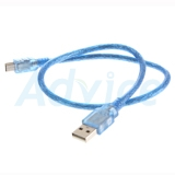 Cable USB A Mail TO B Mini 5pin (0.45M) สายสีฟ้า