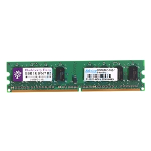 RAM DDR2(667) 1GB Blackberry