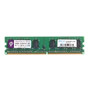 RAM DDR2(667) 2GB Blackberry