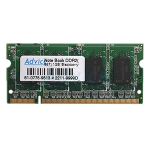 RAM DDR2(667  NB) 1GB Blackberry