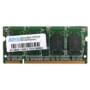 RAM DDR2(667  NB) 2GB Blackberry
