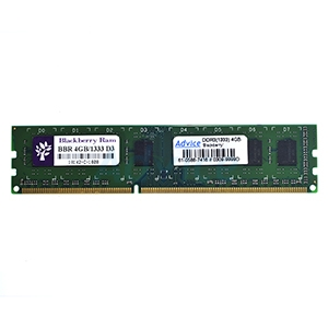 RAM DDR3(1333) 4GB Blackberry 16 Chip