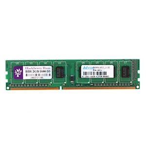 RAM DDR3(1600) 2GB Blackberry 8 Chip