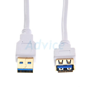 Cable Extention USB2 M/F (10M)  THREEBOY