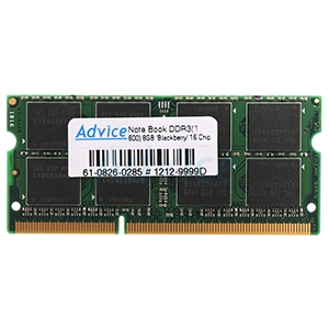 RAM DDR3(1600, NB) 8GB Blackberry 16 Chip