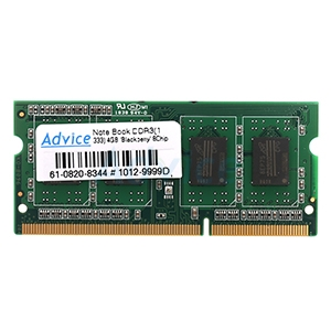 RAM DDR3(1333, NB) 4GB Blackberry 8 Chip