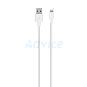 Cable Charger for iPhone (1.2M สายกลม)