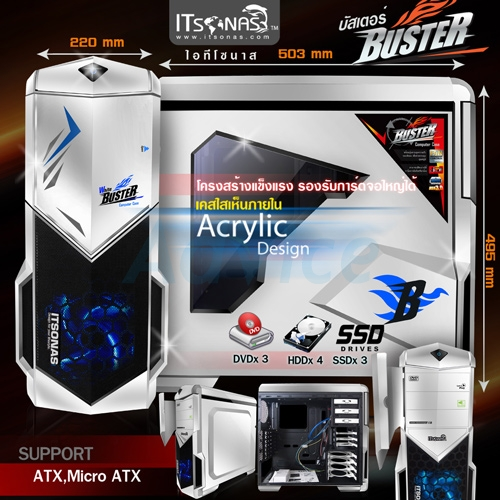 ATX Case (NP) ITSONAS Buster (White)