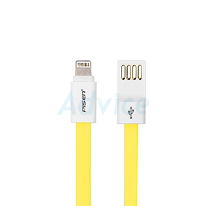 Cable Charger for iPhone (80CM AL03-800)