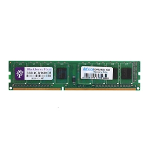 RAM DDR3(1600) 4GB Blackberry 8 Chip