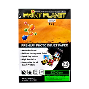 Photo Inkjet Glossy Double A4 220G. PLANET (50/Pack)