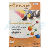 PLANET Photo Inkjet Glossy Double A4 160G. (100/Pack)