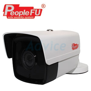 CCTV 3.6mm HDTVI PeopleFu#928-V2