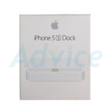 Docking iPhone 5s/6/6plus