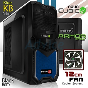 ATX Case (NP) CUBIC Armor (Black/Blue)