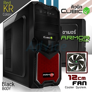 ATX Case (NP) CUBIC Armor (Black-Red)