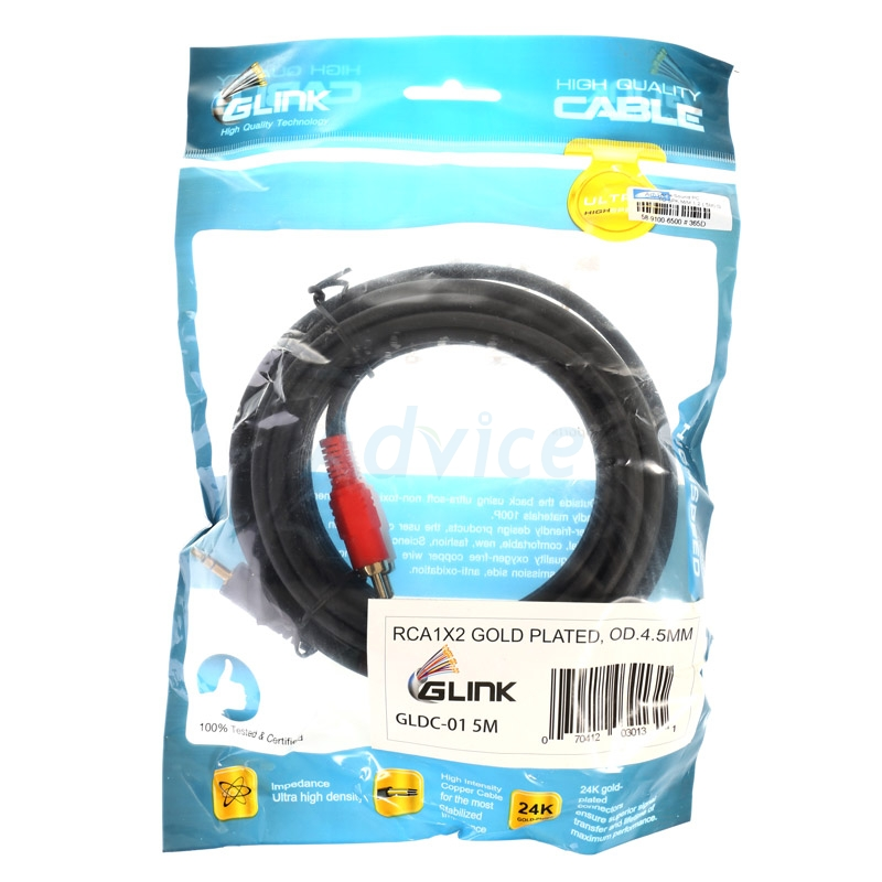 Cable Sound PC TO SPK M/M 1:2 (5M) GOLD GLINK
