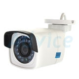 CCTV 4mm IP Camera PeopleFu#1010I