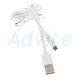 Cable USB To Micro USB (1.8M C864)