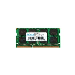 RAM DDR3L(1600  NB) 8GB. Blackberry  16 Chip