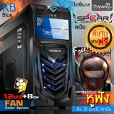 ATX Case ITSONAS Spear (Black-Blue)