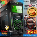ATX Case ITSONAS Spear (Black-Green)