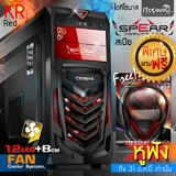 ATX Case ITSONAS Spear (Black-Red)