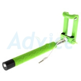 Monopod Volume Cable (Z06-4) Green