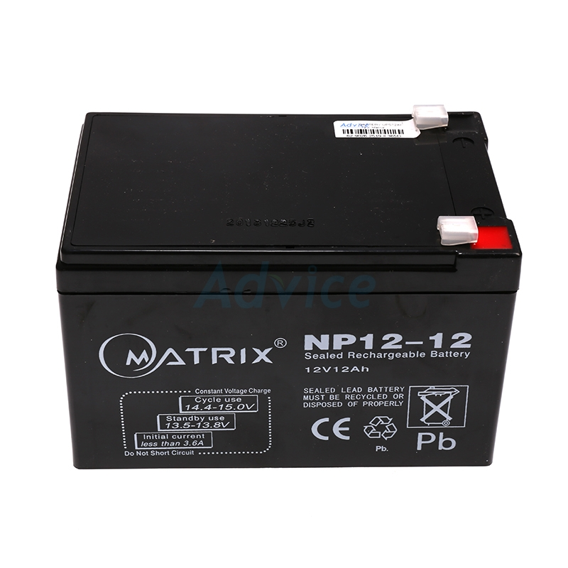 Battery 12Ah 12V Matrix