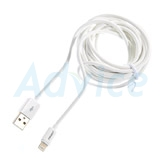 Cable USB To Lightning (3M,AL02-3000) 'PISEN' White