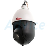 CCTV Speed Dome HDTVI PeopleFu#Fu 2AE4223