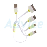 Cable USB 4in1 (30cm)