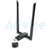 Wireless USB Adapter ALFA (AWUS036AC) AC1200 High Gain