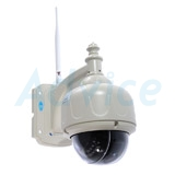 CCTV Smart IP Camera VSTARCAM C7833WIP-X4