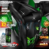 ATX Case (NP) ITSONAS Gust (Black-Green)
