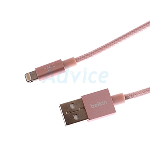 Cable Charger for iPhone (1.2M สายถัก)