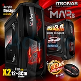 ATX Case (NP) ITSONAS Mars (Black-Red)