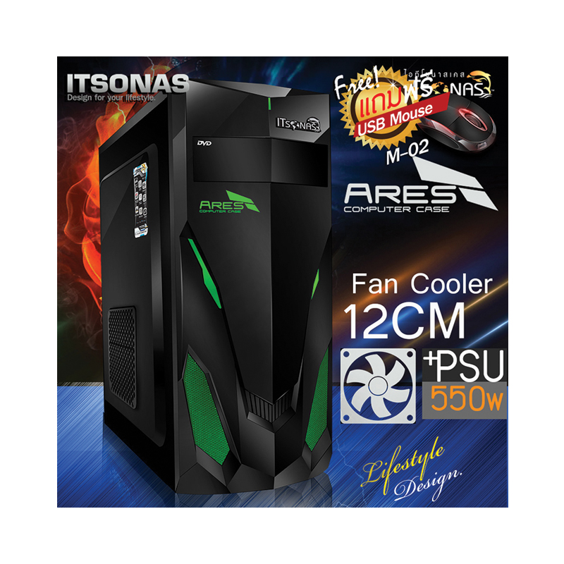 ATX Case ITSONAS Ares (Black-Green)
