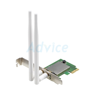 Wireless PCIe Adapter TOTOLINK (A1200PE) AC1200 (Lifetime Forever)