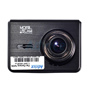 Car Camera 'MOBIL CAM' MB-8 PLUS