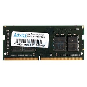 RAM DDR4(2133  NB) 4GB Blackberry 8 Chip