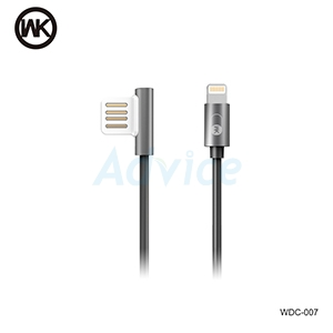 Cable Charger for iPhone (1M Throne)
